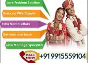 Love marriage expert +91 9915559104pandit ji