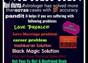 Get your love back expert 9915559104call now