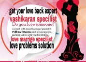 Inter caste love marriage expert 9915559104