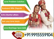 Kundli matching problem solve here +91 9915559104