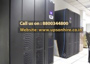 Dial +91-8800344800 ups battery dealers noida