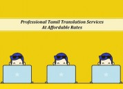 Professional tamil translation services at afford