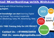 Learn digital marketing with ethical hacking
