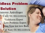 Childless couple problem expert astrologer