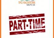 Part/full time internate based jobs