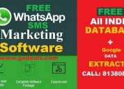 Haryana free bulk whatsapp marketing software