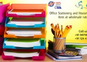 +91- 9971666898 | gurgaon stationery suppliers