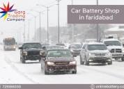 car battery shop in ballabgarh, faridabad