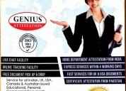B.tech. certificate attestation for kuwait