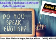 Top english classes in delhi by aptech janakpuri