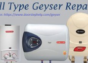 At home geyser repair in delhi