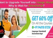 Flat 60% off on catia training in bangalore