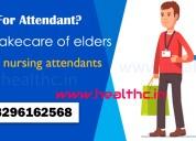 Patient care service & elderly caretaker bangalore
