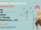 Nursing care services at home  in chennai