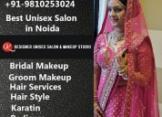 Best salon in noida sector 104, dial 9810253024