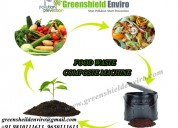 Get robust structure of food waste compost machine