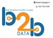 B2b database provider in jaipur