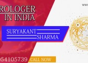 Free astrologer in india