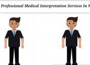 Grab professional medical interpretation services