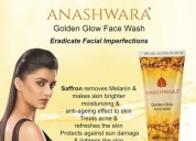 Best skin care products online shopping store