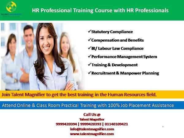 Human Resource Practical Training Institute