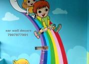 School wall painting ideas in hyderabad