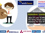 Personal loan | online personal loan | personal loan interest rate | personal loan in hyderabad
