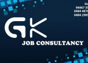 1.	jobs in ernakulam / hiring immediately