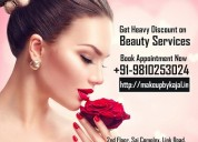 Best salon noida sector 127, dial +91-9810253024