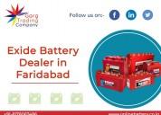 Buy online exide inverter battery in faridabad
