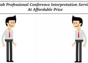 Grab professional conference interpretation
