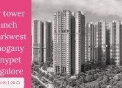 Shapoorji pallonji parkwest mahogany offers 2, 3 &