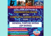 Merchant navy books | gp rating entrance book | 2i