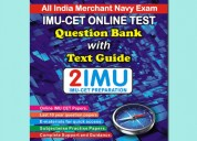 Imucet books | imu-cet question bank | 2imu® books