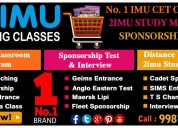 Imucet coaching classes | sponsorship test classes