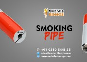 Smoking pipe and bong online for sale in india