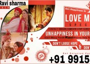Bring your love back expert+91 9915559104