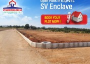 Plots for sale gajwel - gajwel real estates