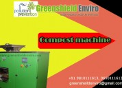 Compost machine for your home garden plant