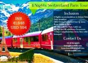 Switzerland paris tour packages travel titli