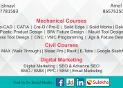 Cad cam courses in pcmc pune - cad cam technologie