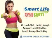 Ladies gym near me smart life womens exclusive gym