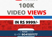 Buy youtube views in mumbai – www.ghanchimedia.co.