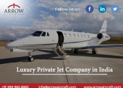 Find a gateway to luxury with private jet company