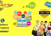 Best web designing training in chennai