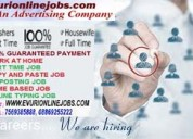 Offline / online data entry jobs.