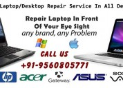 Top laptop home service provider by local service