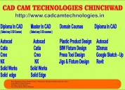 Cad cam technologies|plastic product design course