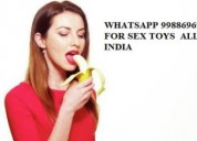 Sex toys shop in jaipur |adult toys in india