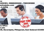 Part time job available, earn rs.350/- to rs.500/-